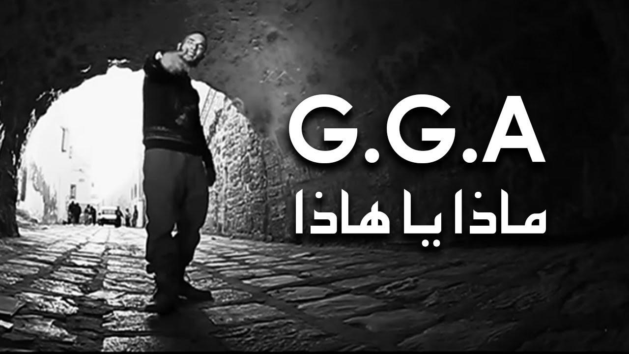 NAYEK TÉLÉCHARGER MP3 BARA TUNISIANO