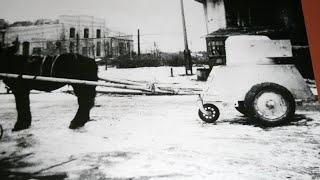 Мобильные огневые точки или бронированные колесницы СССР