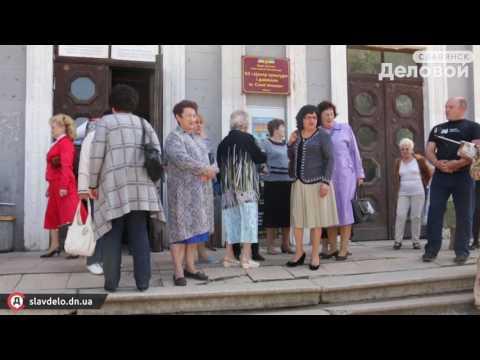 интим знакомство в славянске на кубани