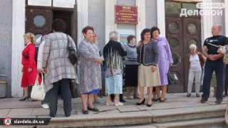 Как встречали Наталью Королевскую в Славянске 4 мая 2017 года