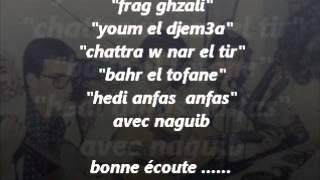 """Video ezzahi en 1979 """"frag ghzali"""" """"youm el djemaa"""" """"chatra w nar el tir"""" """"bahr el tofane"""" """"hedi"""" download MP3, 3GP, MP4, WEBM, AVI, FLV Agustus 2018"""