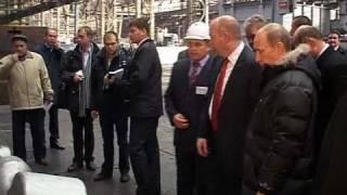 Путин посетил ВСМПО Верхняя Салда