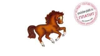 Смотреть картинки лошадей  Как легко нарисовать лошадь поэтапно карандашом(СМОТРЕТЬ ЛОШАДЬ ОНЛАЙН. Как правильно нарисовать лошадь карандашом онлайн поэтапно. http://youtu.be/D7FOrcAtpJQ На..., 2014-10-06T19:06:17.000Z)