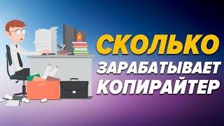 advego заработок на копирайтинге и на статьях  как можно зарабатывать на статьях в интернете