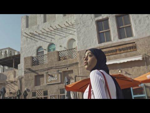 Hotel Indigo Dubai Downtown – Neighbourhood Stories