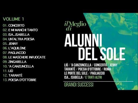 Il meglio di Alunni del Sole vol.1 - Il meglio della musica Italiana (Grandi successi)