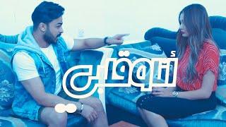 أنا و قلبي  | الموسم 1 الحلقة 32 |  قتل  |   #يوسف_المحمد  | Me & My Heart |  Kill  |  S1 E32