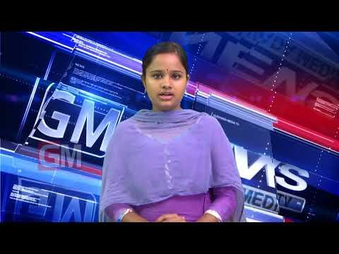 Gudivada Local News  18 04 2018