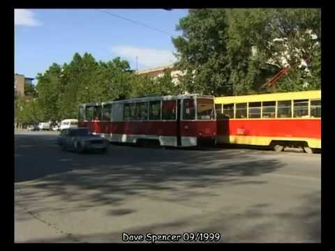 Tbilisi (Georgia) Tiflis / თბილისი / Tram / ტრამვაი / Streetcar / Straßenbahn - 09.09.1999
