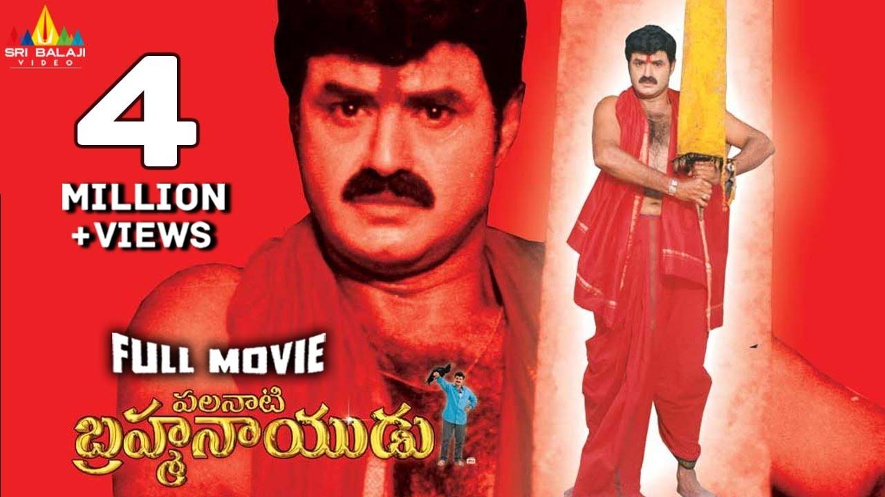 palanati brahmanaidu movie