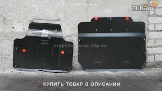 Защита двигателя Ауди А6 С7. Защита картера Audi A6 C7. Tuning. Тюнинг запчасти. Обзор