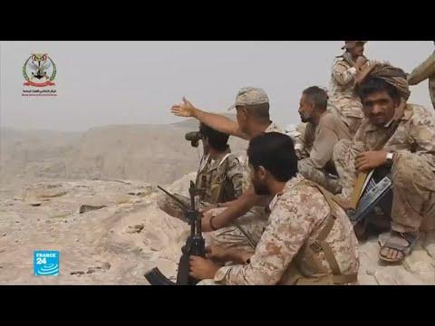 الولايات المتحدة راضية عن تقريرحول انتهاك الإمارات لحقوق الإنسان في اليمن  - 16:22-2018 / 7 / 20