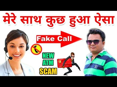 SCAM Alert!!! Ll Bank Fraud Call Recorded || Fake Bank Phone Calls || Record From My Phone.