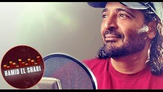 بالفيديو ... حميد الشاعري يعيد توزيع موسيقي ' أنت عمري'