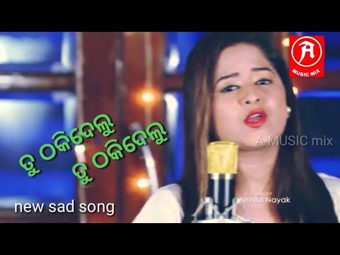Hudayaku Chuna Chuna Kahiki Kalu # New Odia Sad Song # Singer Asima Panda  # Mekigi By A-MUSIC Mix