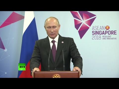 Путин проводит пресс-конференцию