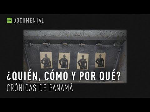 ¿Quién, cómo y por qué pirateó los documentos? - Crónicas de Panamá (E2)