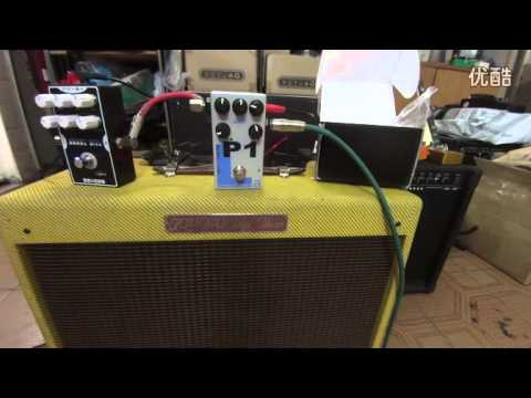 caline snake bite delay reverb guitar effect pedal review from china youtube. Black Bedroom Furniture Sets. Home Design Ideas