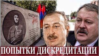 Жесткий ответ Затулина Алиеву