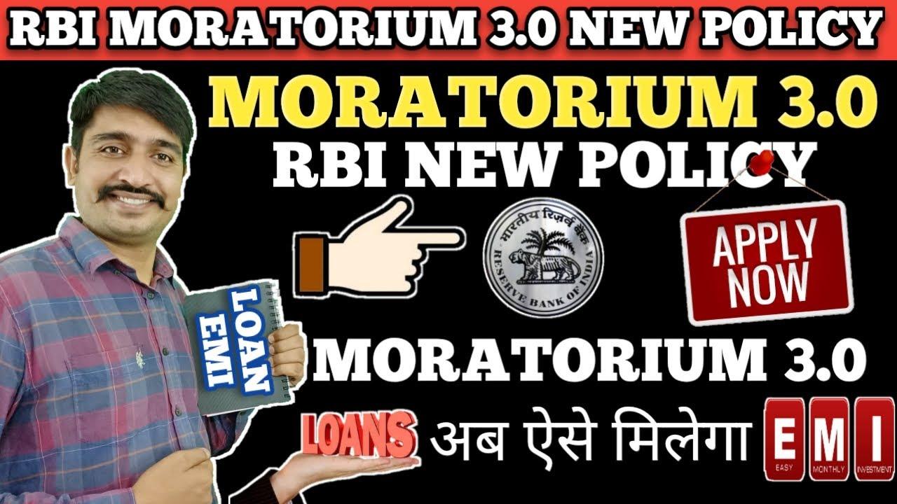MORATORIUM EXTENSION 3.0 RBI NEW RESOLUTION/FRAME for LOAN/EMI MORATORIUM EXTENSION to Bank and NBFC