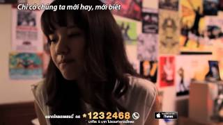 [iTV Subteam | Vietsub] 13202. Pay Dahn - See Cape (Hormones OST)