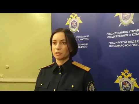 В СК прокомментировали уголовное дело депутата-киллера из Чапаевска
