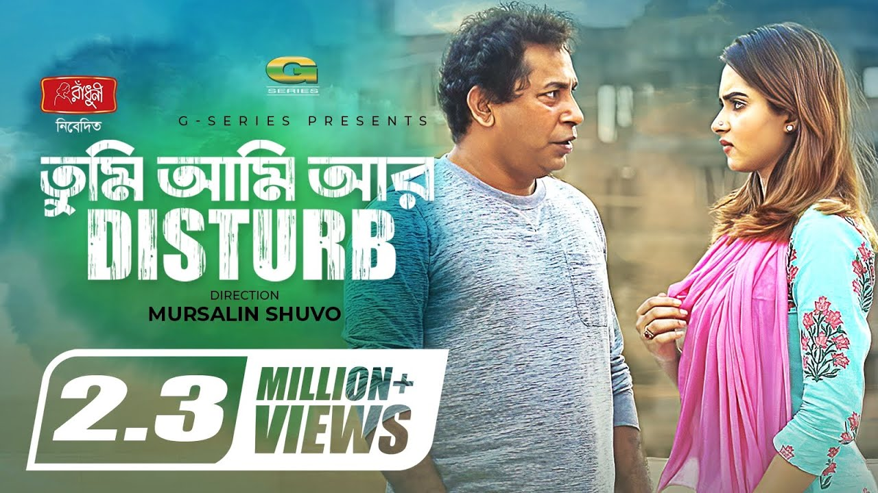 Tumi Ami Ar Disturb || Mosharraf Karim || Payel | Bangla New Eid Natok 2020 |@G Series Bangla Natok