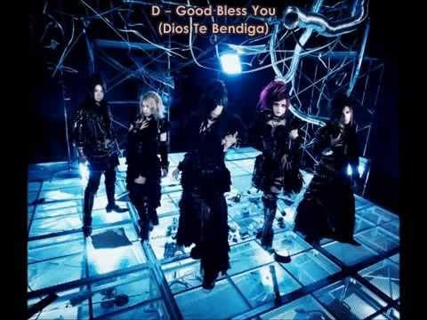 D ~ God Bless you  [Karaoke ~ Sub. Esp]