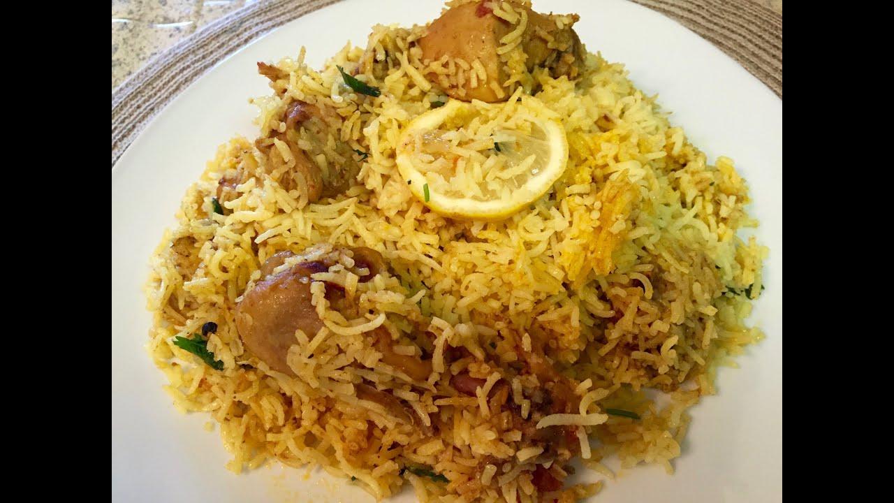 pakistani chicken biryani recipe video - 1280×720