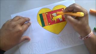 HOW TO COLOUR || SRI LANKA ||