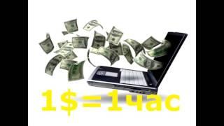 Заработок на просмотре рекламы! Заработок в буксах Cliquebook и cliquesteria #4