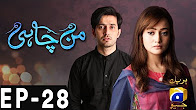 Manchahi - Episode 28 Full HD- Har Pal Geo