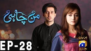 Download Manchahi - Episode 28   Har Pal Geo