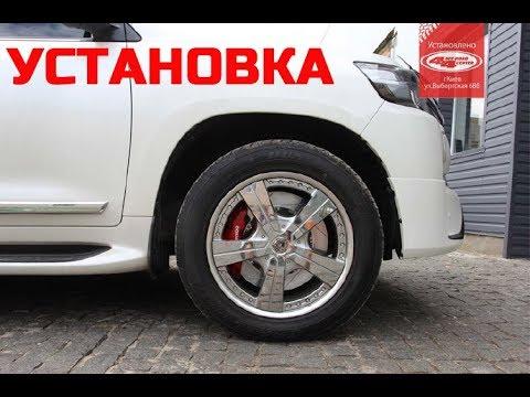 Установка высокоэффективной тормозной системы #Brembo на #ToyotaLandCruiser 200 2019