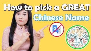 How to Get the BEST Chinese Name for You | Discover Rules of Authentic Chinese Names Episode 01