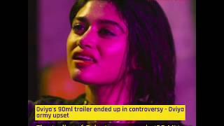 Oviya's 90ml trailer ended up in controversy - Oviya army upset!