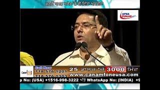 ਮਾਨ ਮਗਰੋਂ ਅਮਨ ਅਰੋੜਾ ਨੇ ਵੀ ਦਿੱਤਾ ਅਸਤੀਫਾ... | Apna Punjab Nri Tv |