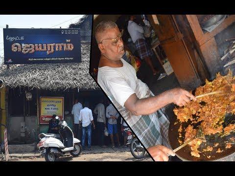 புத்தூர் ஜெயராம் HOTEL - 50வது வருடத்தில் - MSF