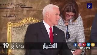 تأكيد أمريكي - مصري على وجوب محاربة الإرهاب في المنطقة - (21-1-2018)
