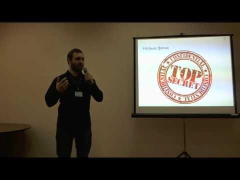 Андрей Валдуев, Playrix — Тестирование игр на мобильных платформах