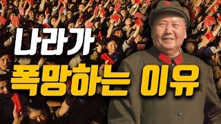 """숨기고 싶은 희대의 중국 역사, """"문화대혁명&…"""