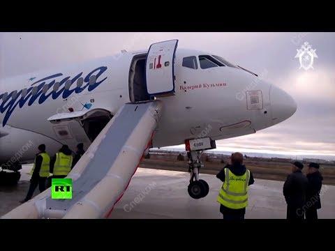 В Якутске самолёт выкатился за пределы ВПП: видео с места происшествия