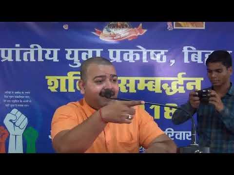 Nishant Ranjan (Representative) addressing the weekly Sunday seminar on 20-05-2018