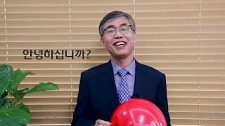 과학기술정보통신부 과학기술혁신본부 김성수 본부장 소생 캠페인 참여, 산통부 장관 추천하셨네요