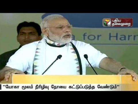 PM Modi urges Yoga teachers to focus on controlling Diabetes through yoga