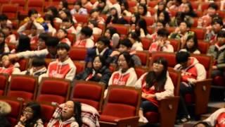 [하나국제영어캠프] 1월 10일 Weekend Prog…