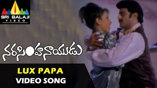 Narasimha Naidu Songs | Lux Papa Lux Papa Video Song | Balakrishna, Simran | Sri Balaji Video