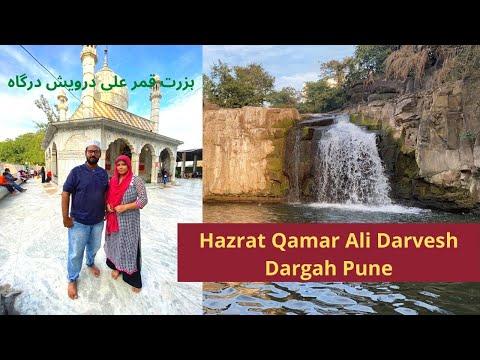 Mumbai-Pune-Mumbai via Expressway|Khed Shivapur|Hazrat Kamarali Darvesh Dargah Vlog
