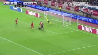 【大迫半端ない】osako vs Oman キリンチャレンジカップ2016 日本vsオマーン Japan vs Oman 4-0 all goals