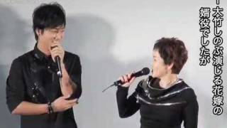 演技派として名高い2人、宮崎あおいと大竹しのぶが初共演した映画『オカ...